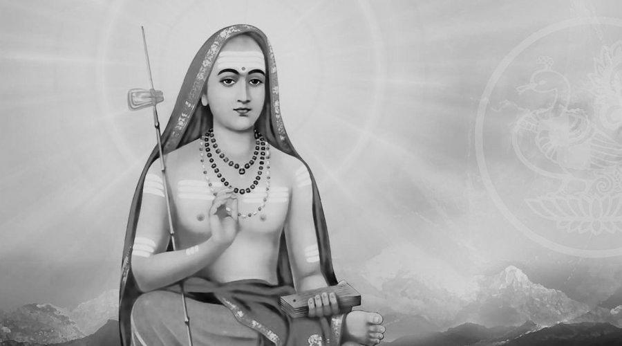 Vedanta Retreat On Brahmasutra Adhyasabhashyam