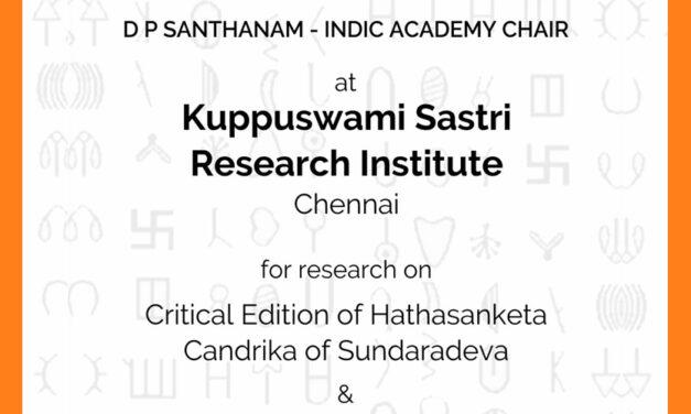 DP Santhanam- Indic Academy Chair at KSRI Chennai