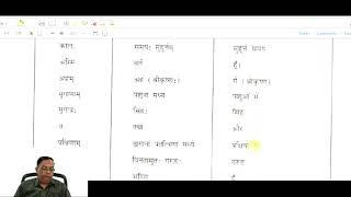 Sanskrit Class 601 by Narasinga Rao