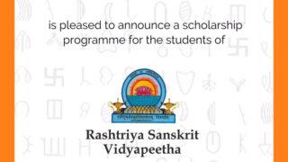 Indic Academy Scholarship support to Rashtriya Sanskrit Vidyapeeth