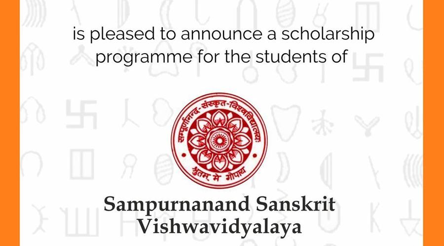 Indic Academy Scholarship to Sampurnanand Sanskrit Vishwavidyalaya