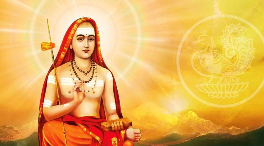 Shankara Jayanthi At Chinmaya Vishwavidyapeeth