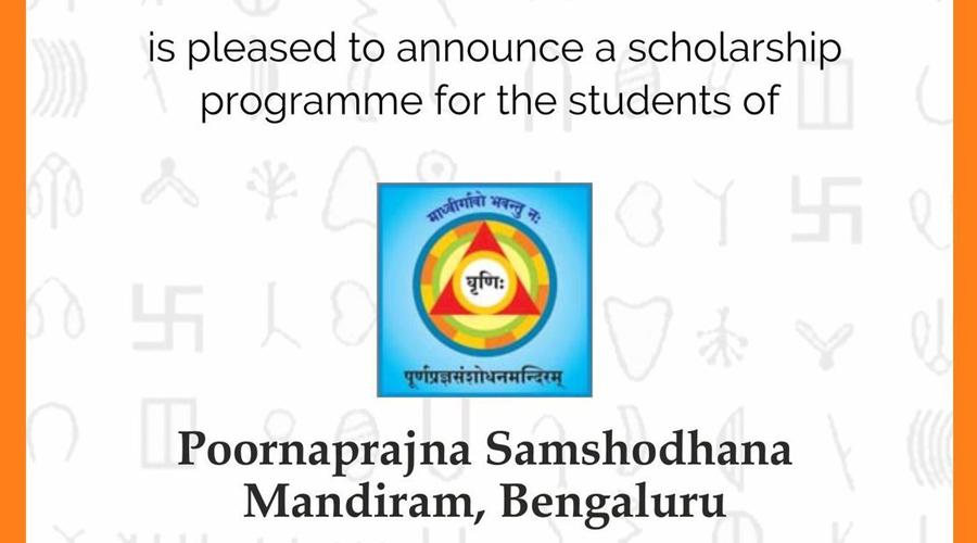 Indic Academy Scholarship Support for Poorna Prajna Samshodhana Mandiram, Bengaluru