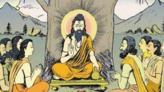 Grant For Vedic Wisdom Festival