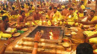 Jyotirvajapeya and Chaturmasya Yajna in Andhra Pradesh