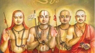 Travel Grant for 'National Seminar on Rāmānuja-Mādhva-Caitanya-Vedānta-Cintanam'