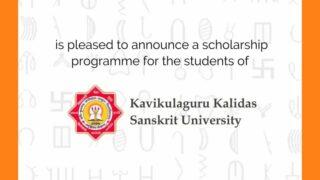 Indic Academy Scholarship support to Kavikulaguru Kalidasa Sanskrit University