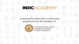 Scholarship Grants To Students Of Kumar Bhaskar Varma Sanskrit And Ancient Studies University