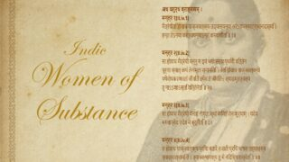 """Call for Short Story Writers on """"Indic Women of Substance"""""""