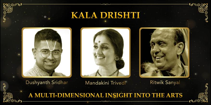 Event Grant for Kala Drishti at Naada Bindu Festival