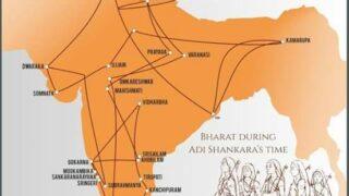Grant for Adi Shankara Digvijaya Yatra