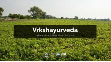 Research Grant For 'Sourcebook on Vrkshayurveda'