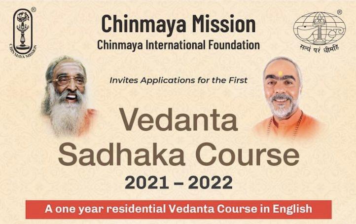 6 Fellowships for Vedanta Sadhaka Course